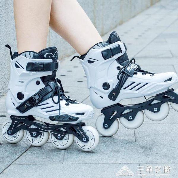 斯坦利溜冰鞋男女大學生輪滑鞋成人直排輪滑輪鞋滑冰鞋旱冰專業