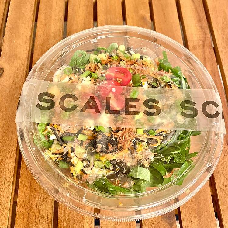 あろえちゃんさんが投稿した上目黒各国料理(一般)のお店SCALES/スケールの写真