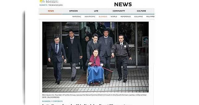 一個時代的落幕!樂天集團創始人辛格浩病逝 享壽99歲