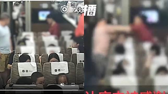 圖/翻攝自荔直播