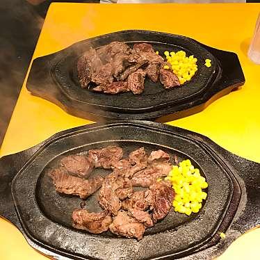 実際訪問したユーザーが直接撮影して投稿した西新宿ステーキガッツ・グリル 新宿店の写真