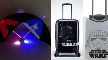 7-ELEVEN X 星際大戰集點活動登場!推出光劍雨傘、黑武士行李箱等周邊商品