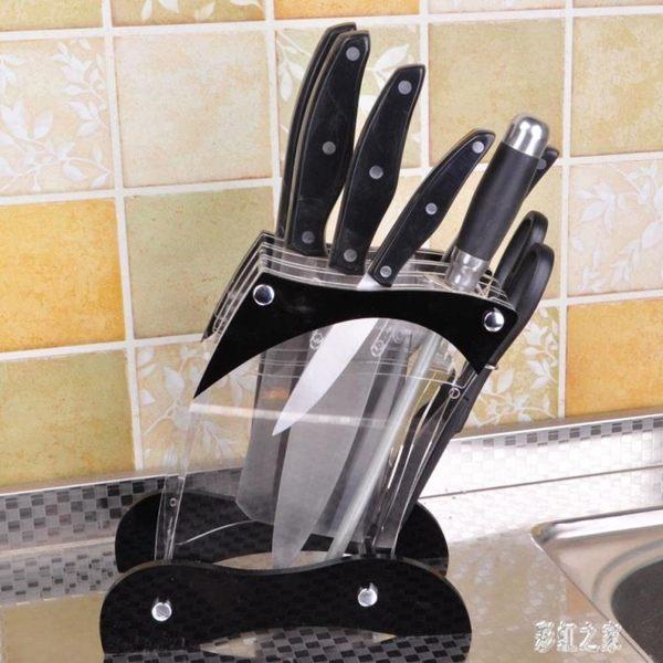 座廚房刀架 新款斜身有機玻璃菜刀架菜刀架(不含刀)廚房架收納 BT10715【彩虹之家】