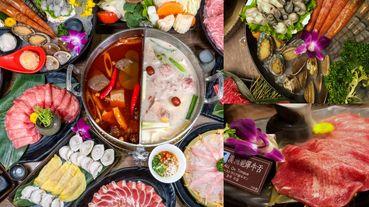 台北必吃火鍋「問鼎」推只有1個月「限時吃到飽」!頂級和牛、超厚牛舌任你狂吃!