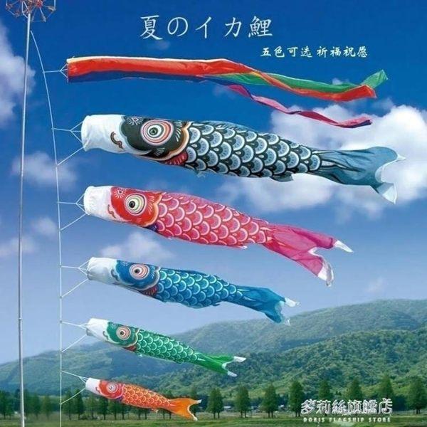 日式鯉魚旗錦鯉幡兒童節裝飾攝影道具拍照商場景區日本料理店旗桿