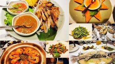 【新北中和】瓦城泰國料理-全國最大泰國料理第一品牌|單點正宗泰國菜|白飯吃到飽|現點現做好美味~受歡迎熱門泰式料理餐廳