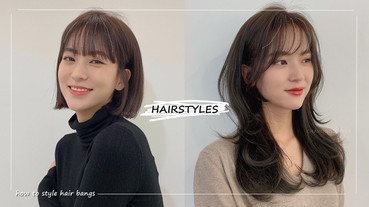 韓國髮型師親授「瀏海蓬鬆不分岔」吹整方式!抓住5點分線,手殘也能擁有完美瀏海~