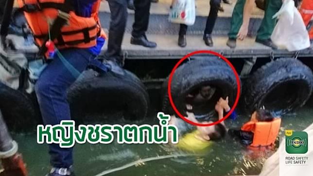 พลเมืองดีหลายคนกระโดดลงน้ำช่วยหญิงชราพลัดตกคลองที่ท่าเรือเดอะมอลล์บางกะปิ