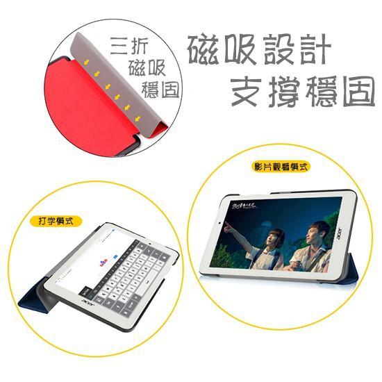 美人魚3C【卡斯特】宏碁 Acer Iconia Talk S A1-734 專用平板三折斜立皮套/書本翻頁式保護套