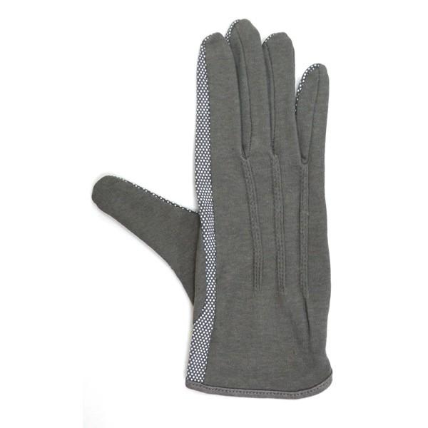 貝柔素面純棉止滑手套-灰色【康是美】