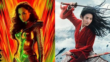 美國調查 2020 影迷最期待電影,《神力女超人1984》完全輾壓黑寡婦、花木蘭奪冠!