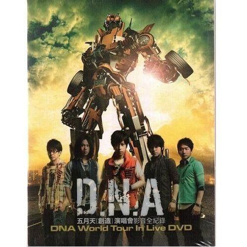 五月天創造演唱會影音全紀錄 平裝版DVD(購潮8)