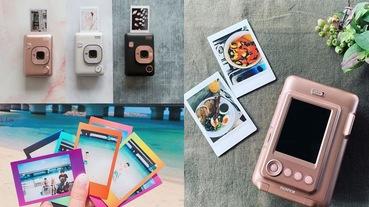 日本瘋搶!FUJI最新拍立得相機「instax mini LiPlay」簡直神器!隨拍隨挑隨印超方便,還有濾鏡與錄音等五大功能