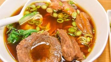 【台北牛肉麵推薦-禾 shang's noodles】湯頭香濃不油膩,肉質細嫩可口,適合上班族用餐