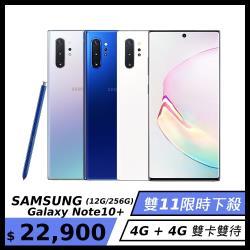 ◎4G + 4G 雙卡雙待|◎Android 9.0 Pie 作業系統、One UI 操作介面|◎支援 QC 2.0、PD 3.0,無線電力分享品牌:Samsung三星型號:SM-N975種類:智慧手