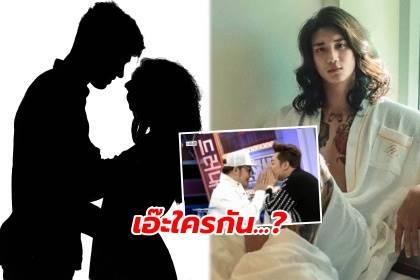 แซ่บมาก!? ดาราสาวสะบั้นรักซุปตาร์หนุ่มดังสุดๆ ของไทย หันไปคบนายแบบสุดฮอตพม่า