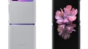 兩截式設計,三星 Galaxy Z Flip 官方保護殼配件圖像曝光