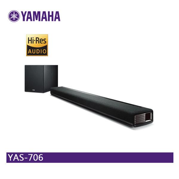 AYMAHA YAS-706 ♫ 家庭劇院 前置環繞 Soundbar 公司貨 -回函送▪ Friday 影音74天體驗+電視盒