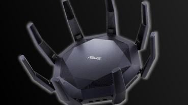 Asus 宣布推出 RT-AX89X 無線網路路由器,10Gbps 有線網路與 Wi-Fi 6 802.11ax 合體了!
