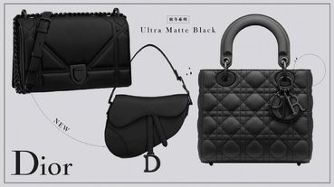 Dior三款熱銷經典包推出「暗黑款」,Lady Dior、馬鞍包、DIORAMA通通變得黑漆漆,超有質感!