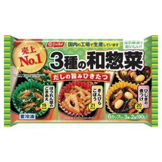 日本水産 3種の和惣菜