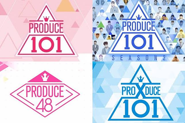 Image result for produce 101 4 season