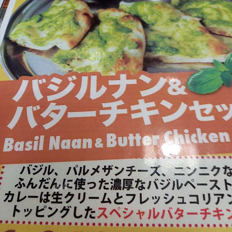 実際訪問したユーザーが直接撮影して投稿した新宿インド料理ターリー屋 新宿御苑前店の写真