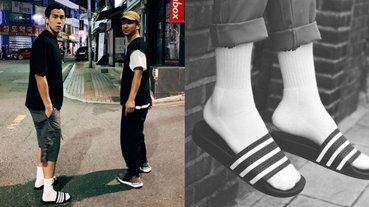「襪子加拖鞋」到底是不是 NG 的穿搭?99.9% 的人看完彭于晏這樣穿之後都改變了答案…