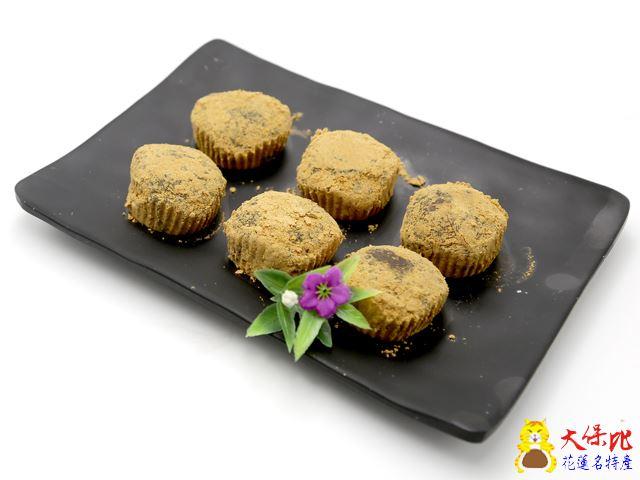 花蓮名產台灣麻糬 - 黑糖紅豆 (12盒一箱)   花蓮名產   伴手禮   名產   麻糬   黑糖麻糬   黑糖紅豆麻糬   大保比  