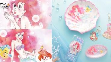 正中SIS的少女心!迪士尼推出小美人魚的超夢幻商品,絕對是公主粉必藏好物!