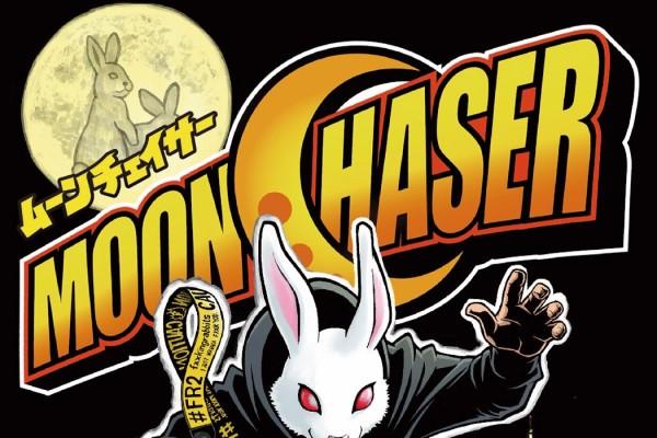 「#FR2」がウェブコミックの配信スタート、主人公はウサギのスクープカメラマン (FASHIONSNAP.COM) - LINE NEWS