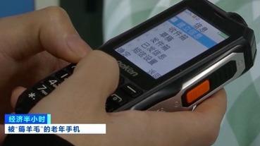 在中國購買新手機請小心,高達 500 萬台的主機板被植入木馬病毒