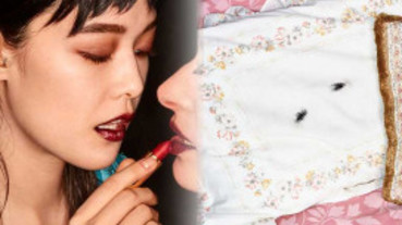 GUCCI彩妝形象照「暈開的睫毛膏、鍍金屬唇彩」讓人驚豔的藝術感