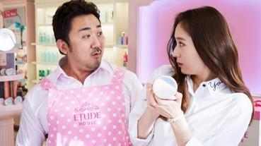 《屍速列車》馬東錫「粉紅勁裝」拍攝廣告!網友:想被他推銷
