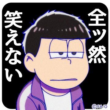 osomatsu_stamp_000440.jpg