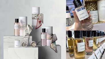 Dior頂級香氛世家系列正式登台!22種香味、馬卡龍配色,還有美得犯規的絲巾