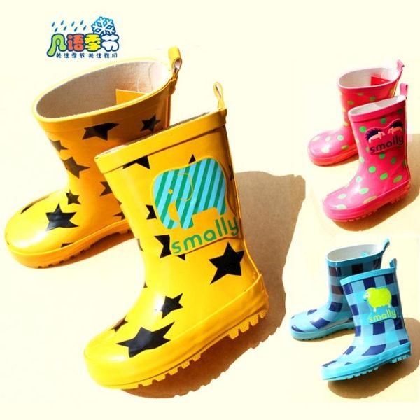 雨鞋套 兒童雨鞋防滑男童女童雨鞋橡膠卡通小孩雨靴中筒學生寶寶小童水鞋 寶貝計畫