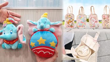 7-11出現超萌小飛象!加碼4款迪士尼系列環保袋,超多迪士尼櫻花季周邊趕快買好買滿