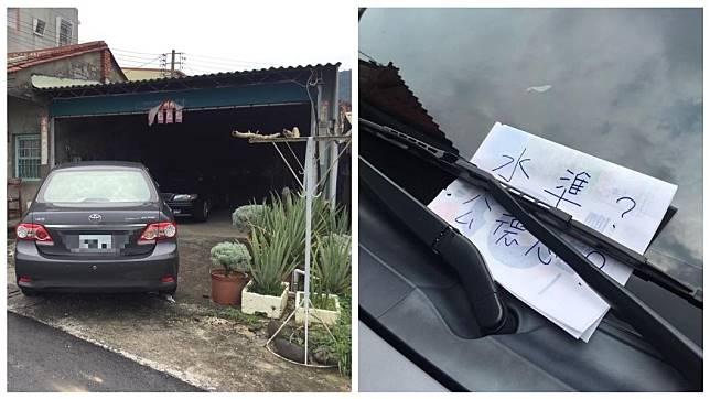 一輛自小客車用斜插方式停放在別人家的車庫前方,導致對方無法出門。(圖/翻攝自爆怨公社)