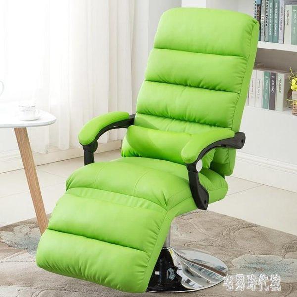 美容椅可平躺懶人午休椅多功能美容沙發椅紋繡面膜體驗椅躺椅家用