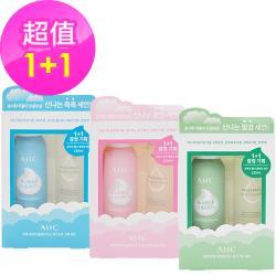 韓國AHC玻尿酸 棉花糖泡泡洗顏卸妝套組(洗面乳150ml+卸妝水150Mml)