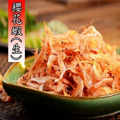 【華得水產】日式料理櫻花蝦禮盒2件組(200g/包)