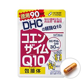 活力泉源不可或缺的輔酶Q10