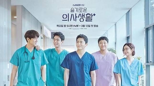 Hospital Playlist (Instagram @tvndrama.official)