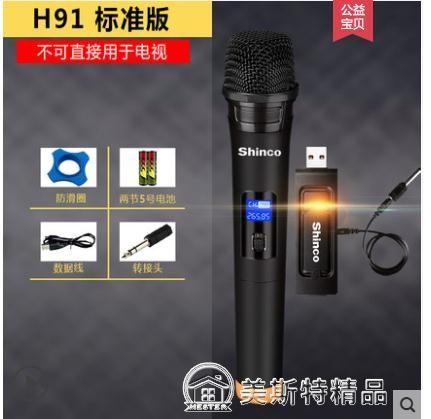 無線話筒U段調頻會議家用舞臺唱歌戶外一拖二電腦電視手機K歌麥克風