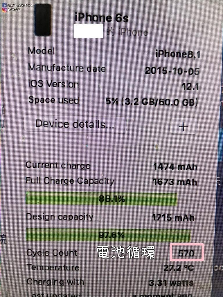 台中,台北-手機維修-鼎威-iPhone維修IMG_0002Liz開懷大笑看世界.JPG