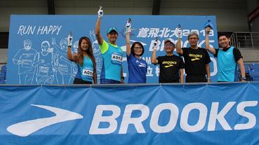 官方新聞 / BROOKS 鳶飛北大 2018 馬拉松接力賽 不只跑步也愛環保