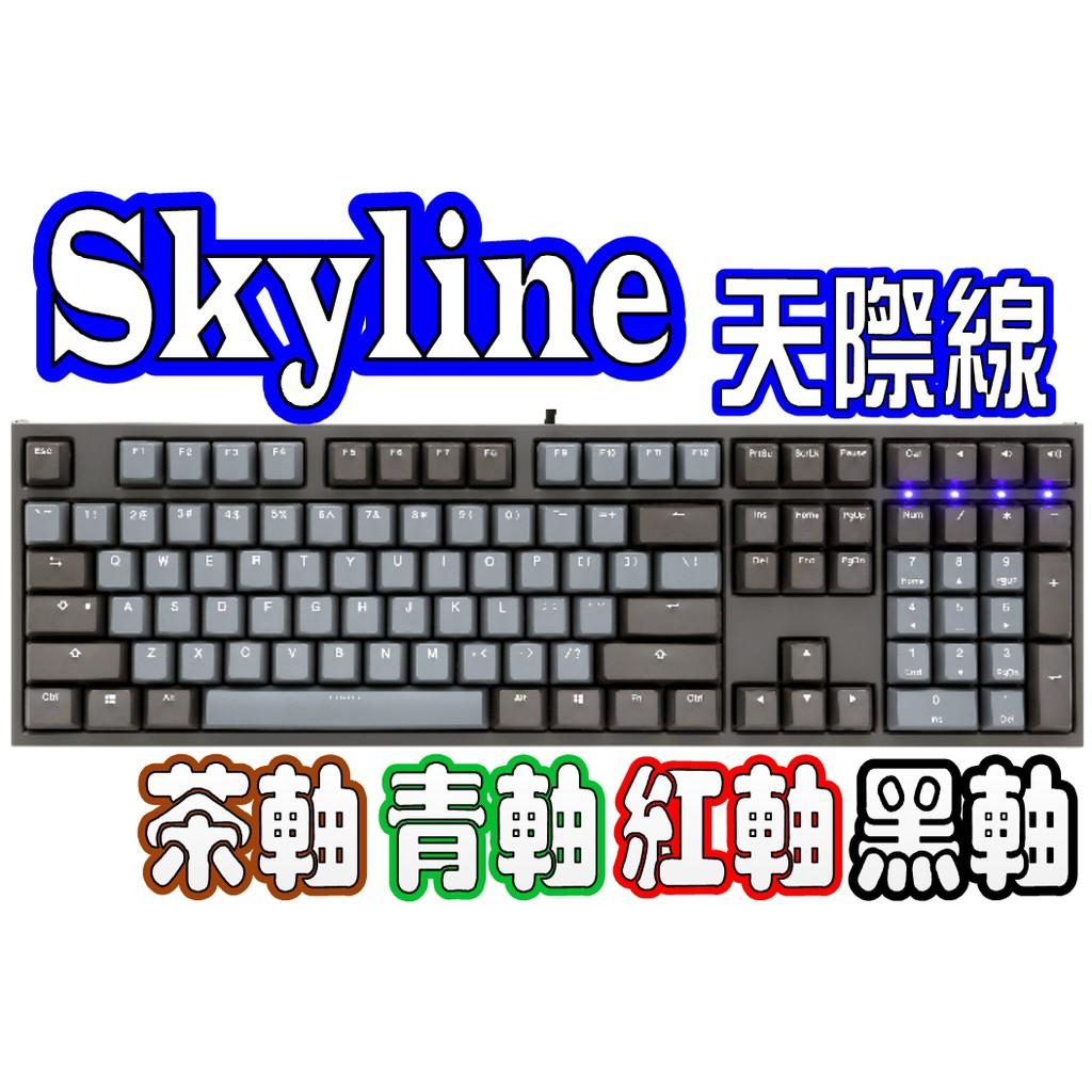 產品名稱:Ducky One 2 型號:DKON1808 結構:機械式結構 觸發開關:Cherry MX 機械軸 連接介面:USB 2.0 輸出鍵數:USB N-Key Rollover 特殊功能:D