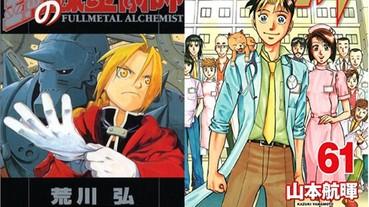 筆名根本猜不到!日本網友票選「讓人意外是女性的漫畫家」Top 10!