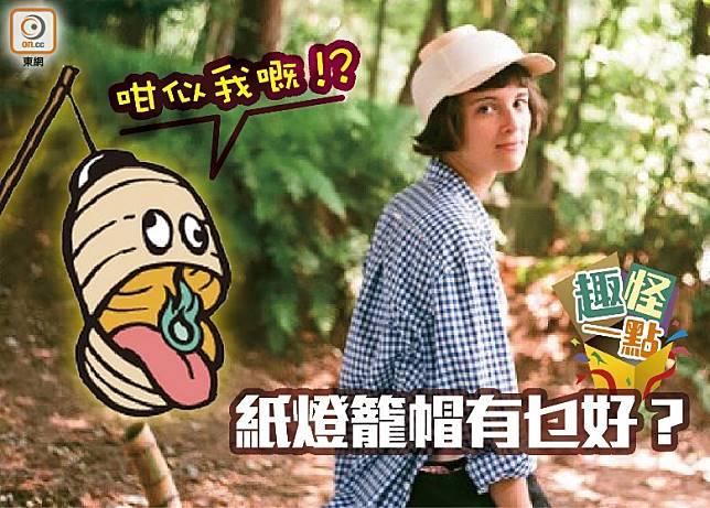 趣怪一點:日本「紙燈籠帽」  究竟有咩好?(互聯網)